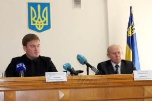 НАБУ, прокуратура, Максим Кальный, прокуратура Донецкой области