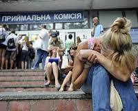 Донбасс, вуз, поступление, Украина, юго-восток, Луганск Донецк, абитуриенты
