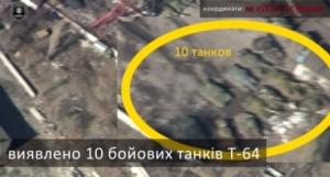 буденновский район, донецк, беспилотник, танки