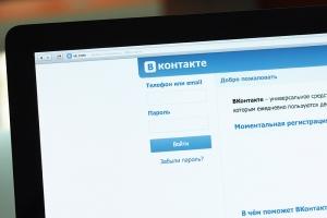 новости россии, вконтакте, #ВКживи, соцсеть, проблемы, сегодня, сайт, лежит, почему