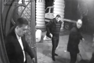 дело Скрипаля, новости, Россия, Боширов-Чепига, дело Януковча, Украина