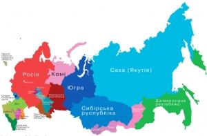Развал России, СССР  Северный Кавказ распад России, политика, новости россии, экономика, обвал, деньги бабченко
