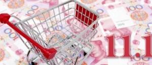 Alibaba, китай, день одиноких людей, распродажа