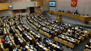 Россия, Госдума, Иностранные агенты, СМИ, Законопроект