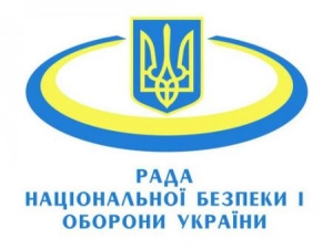Шахтерск, СНБО, АТО, ДНР, ВДВ Украины