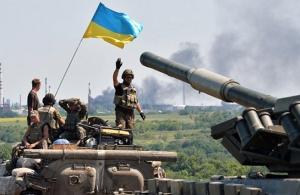 тарута, мариуполь, днр, армия украины, происшествия, ато, общество, юго-восток украины, новости украины