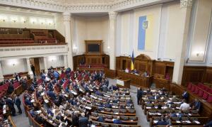 Украина, Экономика, Финансы, Политика, Роспуск, Зеленский, Милованов.