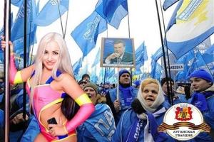 Украина, Луганск, ЛНР, политика, общество, Донецк, новости, Пятерикова, общество, терроризм, АТО