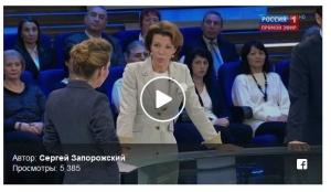 смотреть видео, кадры, украина, крым, донбасс, россия, российская агрессия, москва, санкции ,последствия санкций, тв, блогосфера