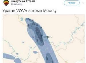 россия, москва, ураган, путин, курьез, природная стихия, кибератака
