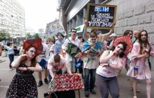украина, вести, киев, зомби, акция, пропаганда, новороссия, общество