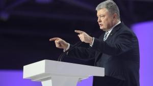 Украина, Выборы, Выдвижение, Порошенко, Программа, Обещания.