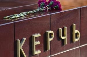 керчь, крым, стрельба, убийство, украина, рф, скандал, росляков