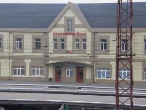 беженцы, штабы, железная дорога
