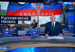 украина, война на донбассе, россия, пропаганда, казанский, бородай, стрелков, гиркин, губарев, днр, лнр, новороссия