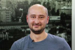 Аркадий Бабченко, Донбасс, ВСУ, Золотое, обстрел, реакция