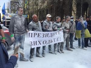 автомайдан, протест в киеве, петр порошенко, общество, видео, политика, украина