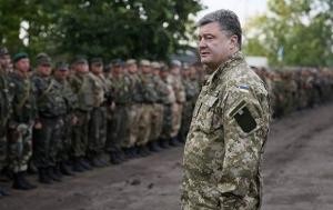 новости украины, армия, вооруженные силы украины, петр порошенко, командование