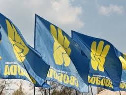 Киев, пикет, Свобода, повышение, тарифы, проезд,