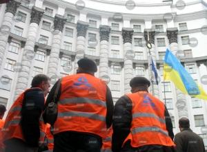 новости украины, общество, митинг, новости киева