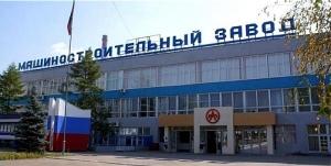 луганск, завод, чувашия, россия, переезд