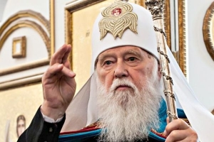 пцу, статус патриархата, филарет, упц мп, рпц, украина, единая церковь украины, уапц