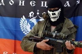 Донецкая область, Юго-восток Украины, происшествия, АТО, Луганская область,новости донбасса, новости украины