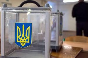 выборы, украина, парламент, верховная рада, цик