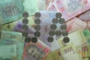 Госказна, новости Украины, НБУ, Государсвеное казначейство,