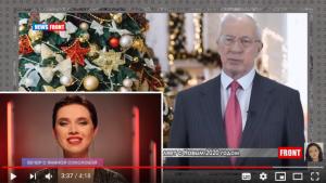 соколова, азаров, видео новый год, скандал