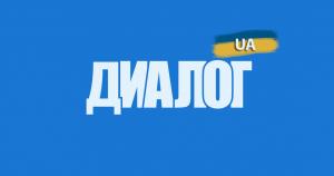 НАТО, Украина, помощь