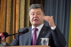 порошенко, минск, переговоры, оборона, мобилизация