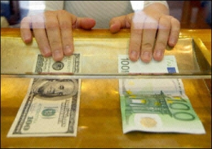 днр, донецк, общество, новости украины, курс валют, донбасс, восток украины