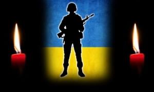погиб в АТО, военнослужащие погибли в Луганской области, украинские пограничники, Станица-Луганская