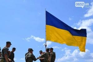 Дружковка, Артемовск, флаг, поднят, украинские военные