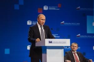 Украина, Президент, Выборы, Путин, Цимбалюк, Политика.