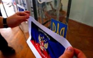 днр, донецк, общество, происшествия, ато, юго-восток украины, донбасс, новости украины, выборы днр и лнр