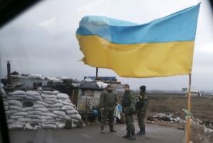 дебальццево, ато, днр, армия украины, происшествия, восток украины, донбасс