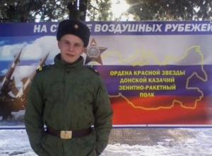 армия россии, крым, донбасс, ихтамнет, происшествия