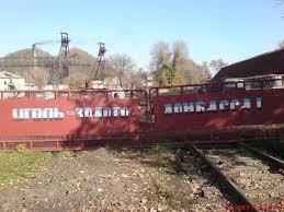 Донецк, происшествия, Юго-восток Украины, АТО