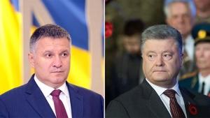 Порошенко Аваков, МВД, МИД, политика, общество, мнение