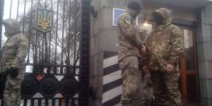 минобороны украины, батальон айдар, иев, происшествие, протест, общество, новости украины