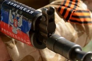 днр, лнр, донбасс, донецк, оружие, вооружение, террористы, ато