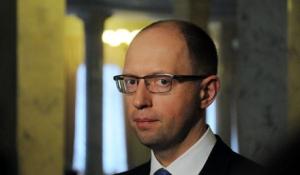 украина, донбасс, яценюк, налог, экономика, бюджет, донецк, луганск