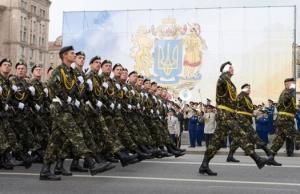 минобороны, украина, всу, армия