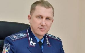 МВД украины, новости украины, новости днр, Донецкая область, на растяжке подорвались 2 мирных жителя, марьинка