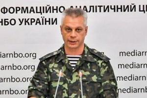 Донбасс, Иловайск, раненные, красный крест, эвакуация