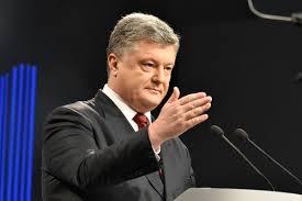депортация крымских татар, Петр Порошенко, президент Украины, Крым, новости, Киев
