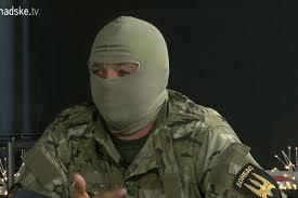 "батальон ""Донбасс"", Донбасс, ато, юго-восток украины, армия украины"