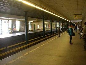 метро, Киев, ветка